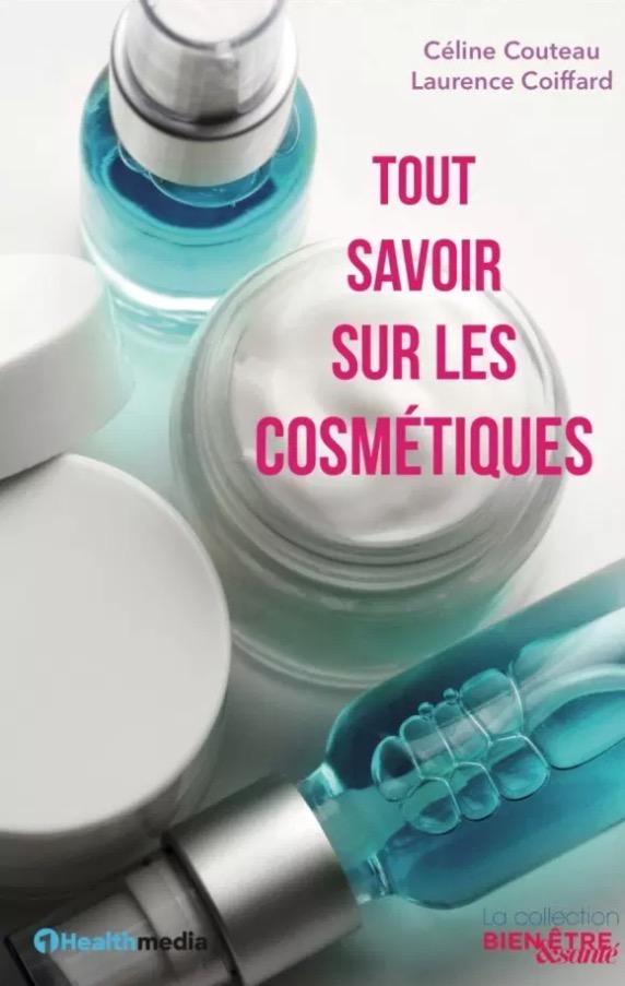 关于化妆品的一切